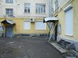Екатеринбург, Dekabristov st., 16/18Ж: приподъездная территория дома