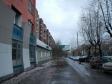 Екатеринбург, ул. Декабристов, 45: положение дома