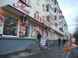 Екатеринбург, Lunacharsky st., 218: положение дома