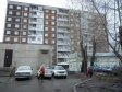 Екатеринбург, Dekabristov st., 25: о доме