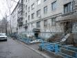Екатеринбург, ул. Бажова, 223: приподъездная территория дома