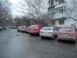 Екатеринбург, ул. Бажова, 223: условия парковки возле дома