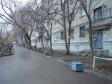 Екатеринбург, Michurin st., 206: приподъездная территория дома