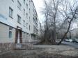 Екатеринбург, Michurin st., 206: положение дома