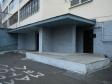 Екатеринбург, ул. Декабристов, 7: приподъездная территория дома