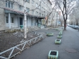 Екатеринбург, ул. Мичурина, 201: приподъездная территория дома