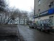 Екатеринбург, Vostochnaya st., 176: положение дома