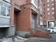 Екатеринбург, ул. Мичурина, 209: приподъездная территория дома