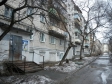 Екатеринбург, ул. Мичурина, 207: приподъездная территория дома