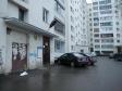 Екатеринбург, Michurin st., 217: приподъездная территория дома