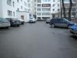 Екатеринбург, Michurin st., 217: условия парковки возле дома