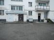 Екатеринбург, ул. Восточная, 184: приподъездная территория дома