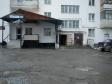 Екатеринбург, ул. Восточная, 182: приподъездная территория дома