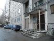 Екатеринбург, Michurin st., 212: приподъездная территория дома