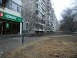 Екатеринбург, Michurin st., 212: о доме