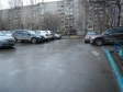 Екатеринбург, ул. Мичурина, 210: условия парковки возле дома