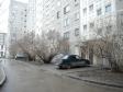 Екатеринбург, ул. Тверитина, 13: приподъездная территория дома