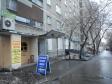 Екатеринбург, ул. Тверитина, 19: приподъездная территория дома