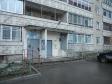 Екатеринбург, ул. Большакова, 22 к.5: приподъездная территория дома