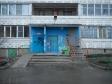 Екатеринбург, ул. Большакова, 22 к.2: приподъездная территория дома