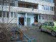 Екатеринбург, Bolshakov st., 22 к.1: приподъездная территория дома