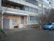 Екатеринбург, Bolshakov st., 13: приподъездная территория дома