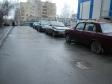 Екатеринбург, Bolshakov st., 9: условия парковки возле дома