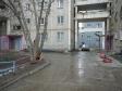Екатеринбург, Tkachey str., 8: приподъездная территория дома