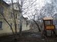 Екатеринбург, Michurin st., 237А к.5: о доме