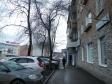 Екатеринбург, ул. Восточная, 232: положение дома