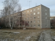 Екатеринбург, ул. Ракетная, 10: о доме