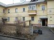 Екатеринбург, Michurin st., 237А к.2: приподъездная территория дома