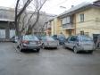 Екатеринбург, Michurin st., 237А к.2: условия парковки возле дома