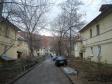 Екатеринбург, Michurin st., 237А к.2: положение дома