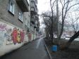 Екатеринбург, ул. Восточная, 230: положение дома