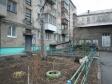 Екатеринбург, ул. Большакова, 3: приподъездная территория дома
