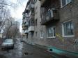 Екатеринбург, ул. Большакова, 3: положение дома