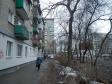 Екатеринбург, Bolshakov st., 5: о доме