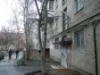 Екатеринбург, Michurin st., 235: приподъездная территория дома
