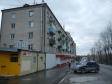 Екатеринбург, Michurin st., 235: о доме