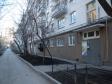 Екатеринбург, Mamin-Sibiryak st., 70: приподъездная территория дома