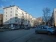 Екатеринбург, Mamin-Sibiryak st., 70: положение дома