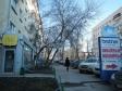 Екатеринбург, ул. Мамина-Сибиряка, 64: положение дома