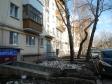 Екатеринбург, Mamin-Sibiryak st., 97: приподъездная территория дома