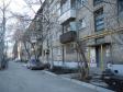 Екатеринбург, ул. Луначарского, 78: приподъездная территория дома
