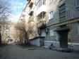 Екатеринбург, ул. Шевченко, 8: приподъездная территория дома