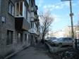 Екатеринбург, ул. Шевченко, 8: положение дома