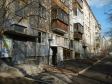 Екатеринбург, Mamin-Sibiryak st., 73: приподъездная территория дома