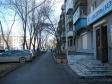 Екатеринбург, ул. Мамина-Сибиряка, 73: положение дома