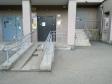 Екатеринбург, ул. Авиаторов, 10: приподъездная территория дома
